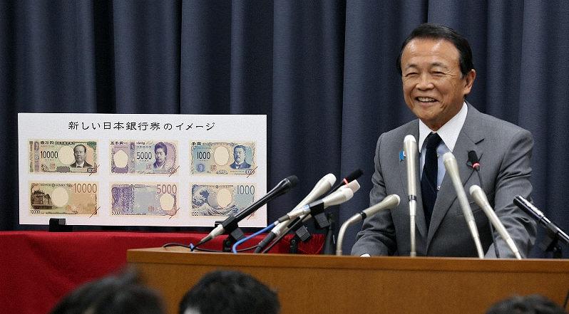 麻生財務相・新紙幣発行