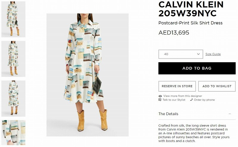 メラニア夫人の2019来日時のファッション(ワンピース)が気になる5