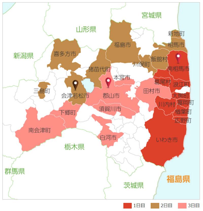 聖火リレールート地図1
