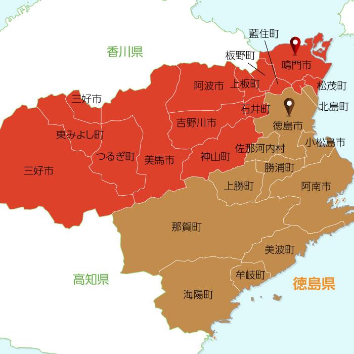 聖火リレールート地図11