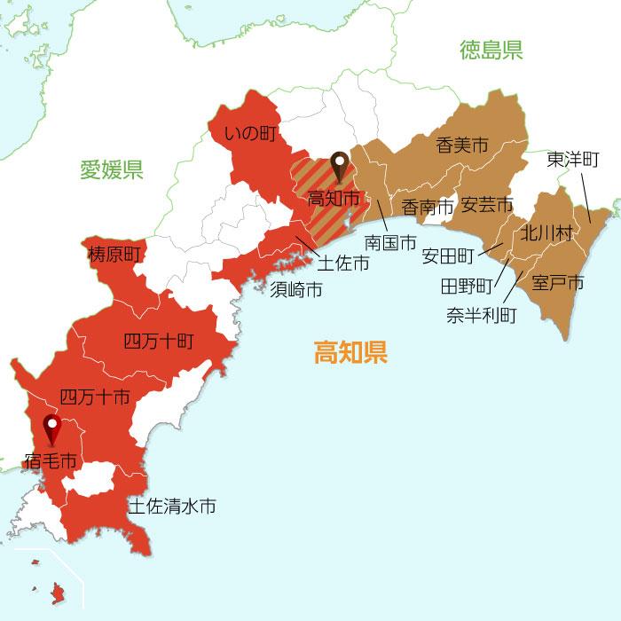 聖火リレールート地図13