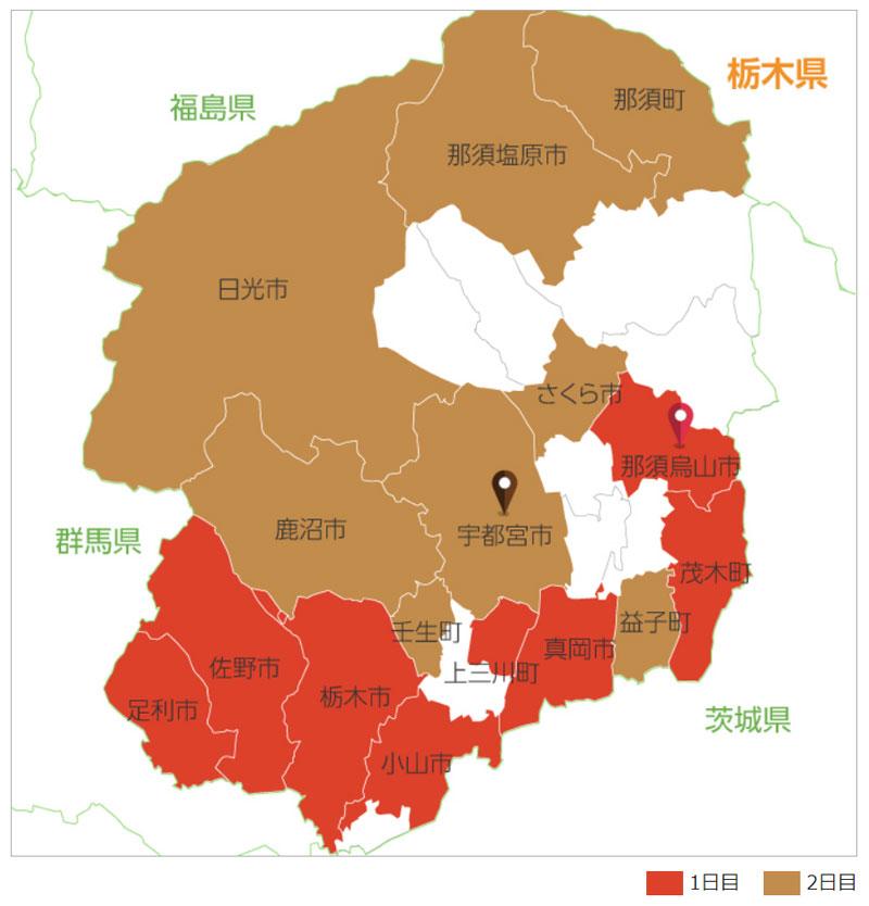 聖火リレールート地図2