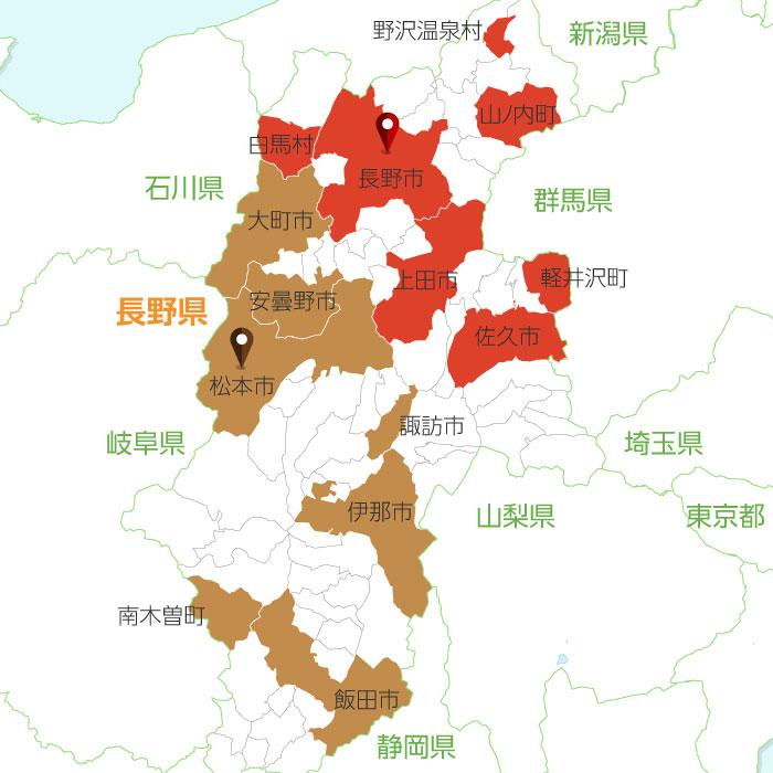 聖火リレールート地図4