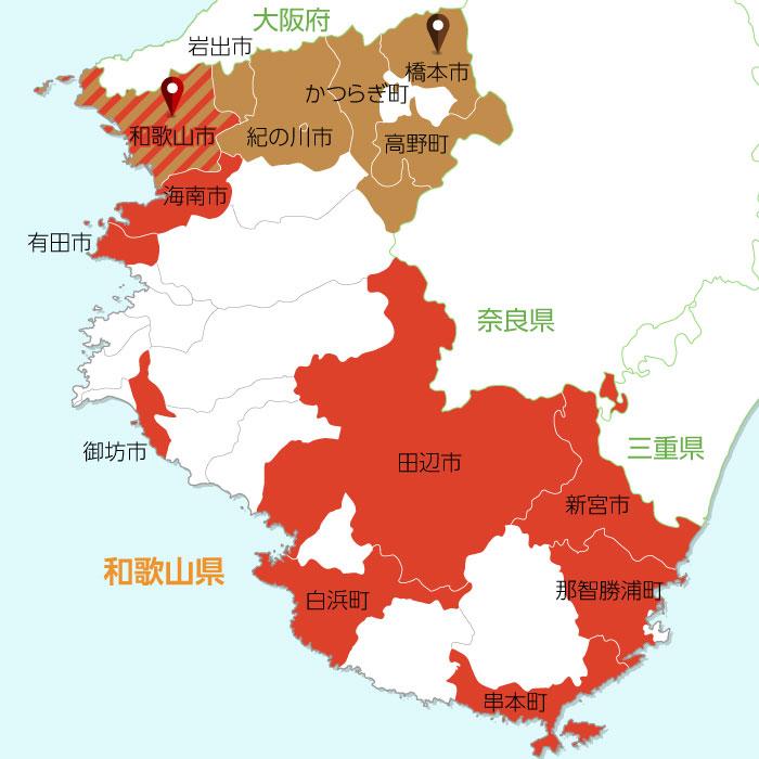 聖火リレールート地図8