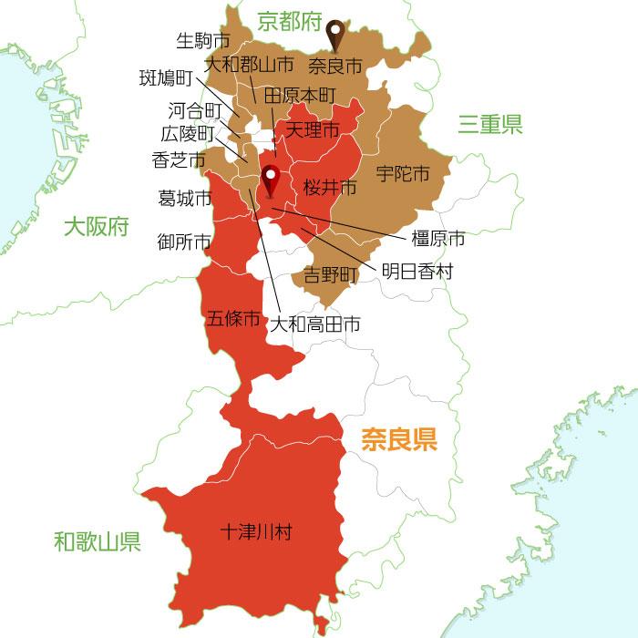 聖火リレールート地図9