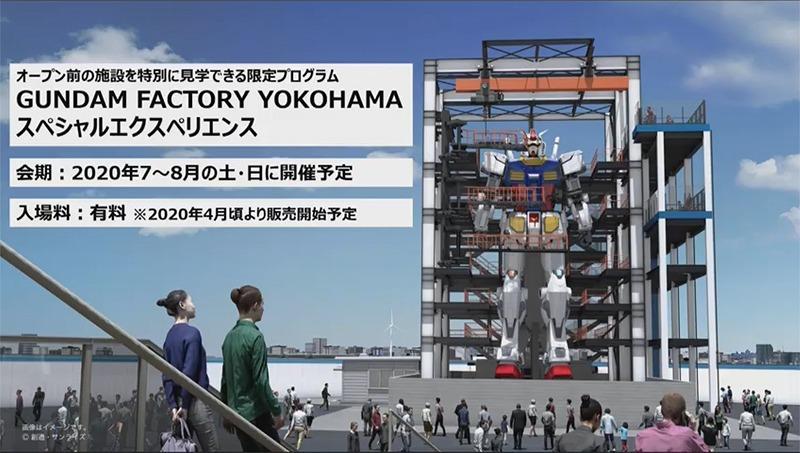 【GUNDAM-FACTORY-YOKOHAMA】2020年夏実物大ガンダム動くガンダム山下ふ頭に登場11