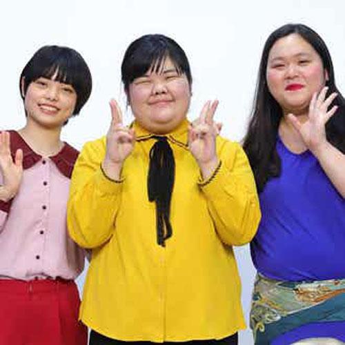 月曜日レギュラー出演者:ぼる塾(きりやはるか・あんり・田辺智加)