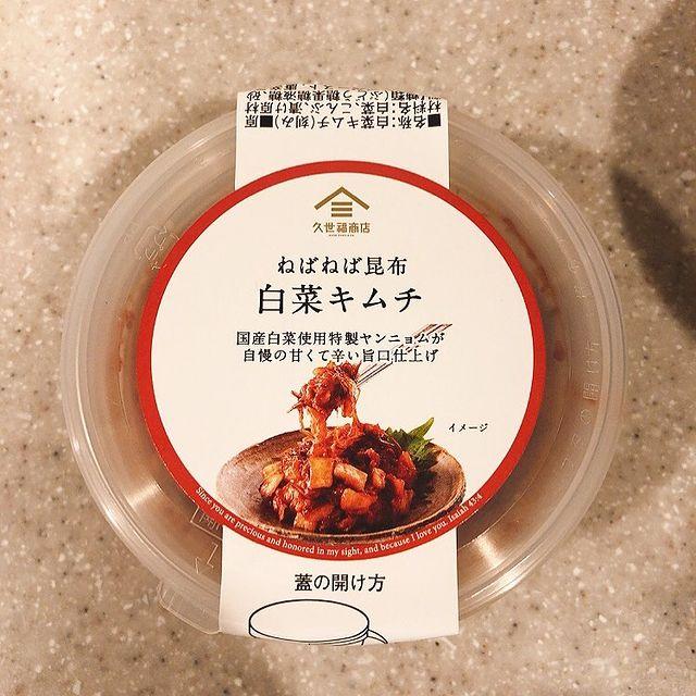 久世福商店:ねばねば昆布白菜キムチ