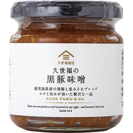 久世福商店:久世福の黒豚味噌
