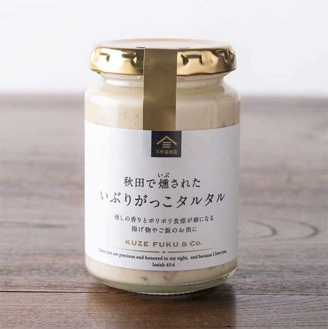 久世福商店:秋田で燻されたいぶりがっこタルタル