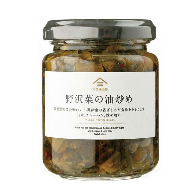 久世福商店:野沢菜の油炒め